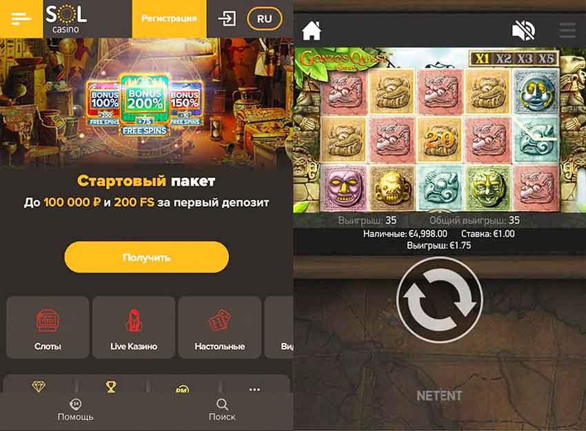 Мобильная версия казино Сол