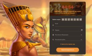 zerkalo-sol-kazino-registratsiya